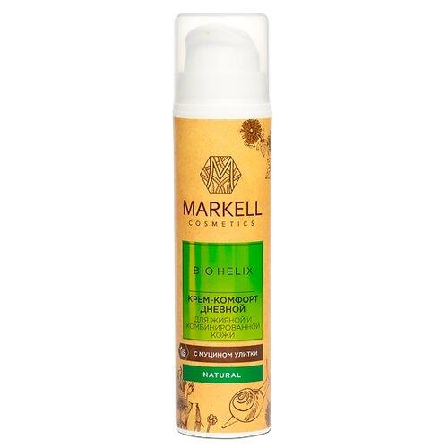Купить Markell Natural BIO HELIX Крем-комфорт для жирной и комбинированной кожи лица дневной с муцином улитки, 50 мл