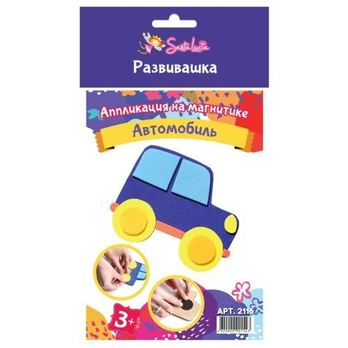 Купить Santa Lucia Аппликация на магнитике Автомобиль (2116), Поделки и аппликации