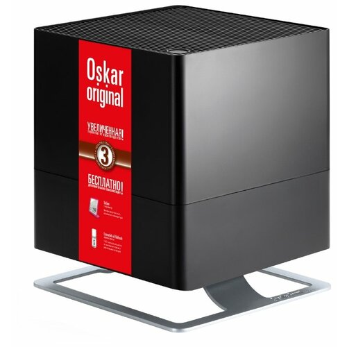 Увлажнитель воздуха Stadler Form O-021OR, черный