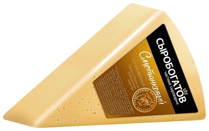 Сыр Сыробогатов Сметанковый 50% 270г
