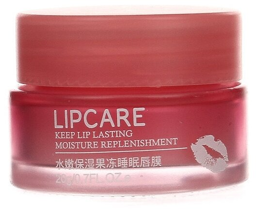 BioAqua Маска для губ Lipcare sleeping