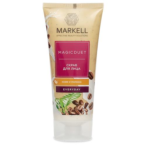 Markell скраб для лица Magic duet кофе и молоко 100 мл скраб из спитого кофе от целлюлита
