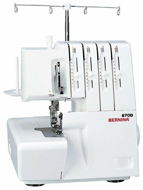 Оверлок Bernina 870D (700D)