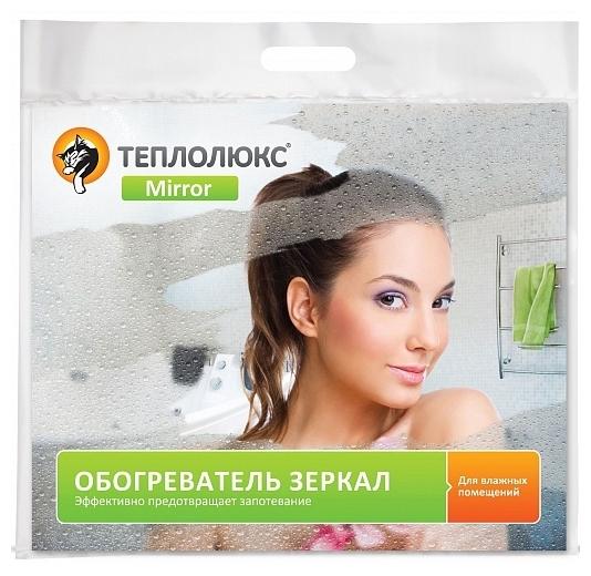 Обзоры модели Обогреватель зеркал Теплолюкс Mirror 50х42 на Яндекс.Маркете
