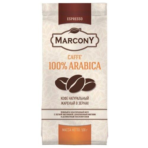 Кофе в зернах Marcony Espresso 100% Arabica, арабика, 500 гКофе в зернах<br>