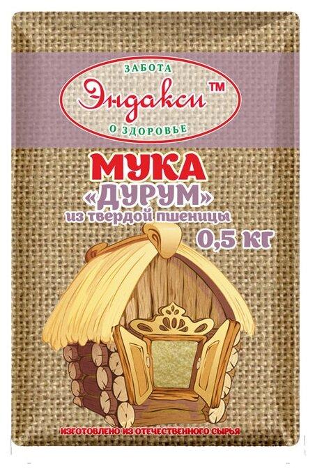 Мука Эндакси Дурум из твердых сортов пшеницы