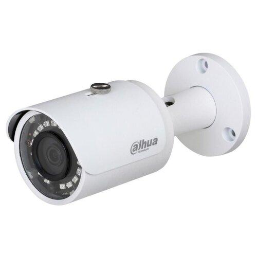 Сетевая камера Dahua DH-IPC-HFW1230SP-0280B белый