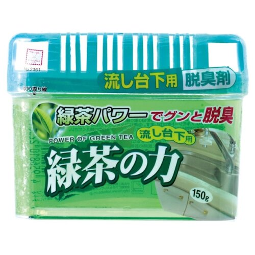 Kokubo поглотитель запахов под раковину Зеленого чай, 150 гр