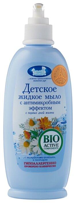 Наша мама Жидкое мыло с антимикробным эффектом с ромашкой и календулой 250 мл