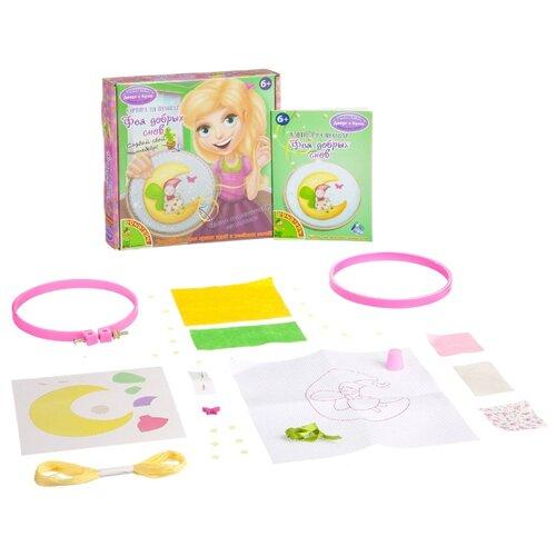 Купить BONDIBON Набор для вышивания Картина на пяльцах. Фея добрых снов (ВВ1463), Наборы для вышивания