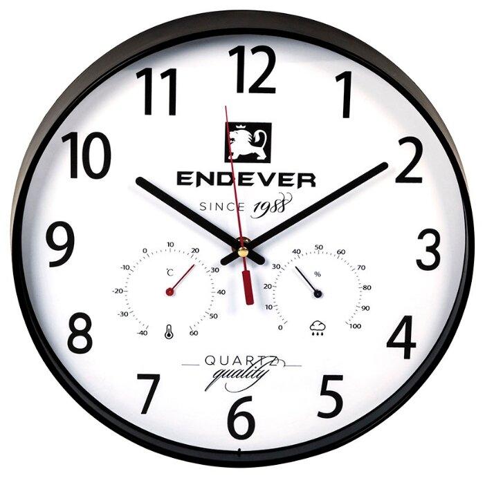 Часы настенные кварцевые ENDEVER RealTime-113