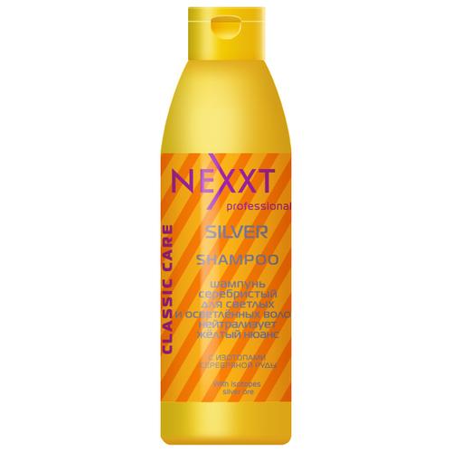 NEXXT шампунь Classic care Silver серебристый для светлых и осветленных волос, нейтрализует желтый нюанс 1000 мл nexxt professional classic care volume шампунь для объема волос 1000 мл