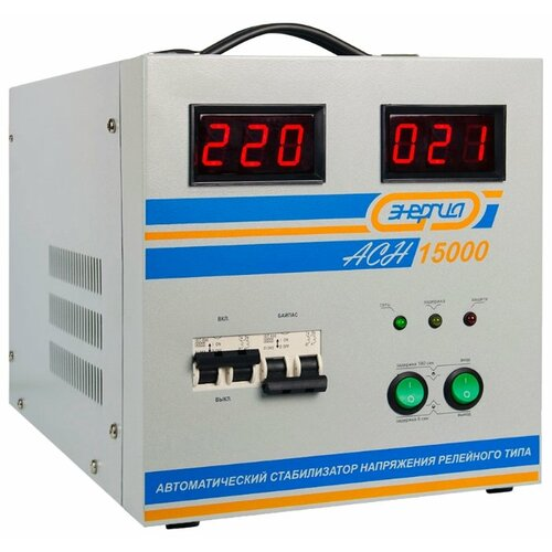 Стабилизатор напряжения однофазный Энергия ACH 15000 стабилизатор напряжения энергия однофазный снвт 500