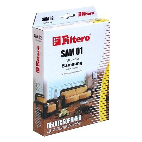 Filtero Мешки-пылесборники SAM 01 Эконом 4 шт.