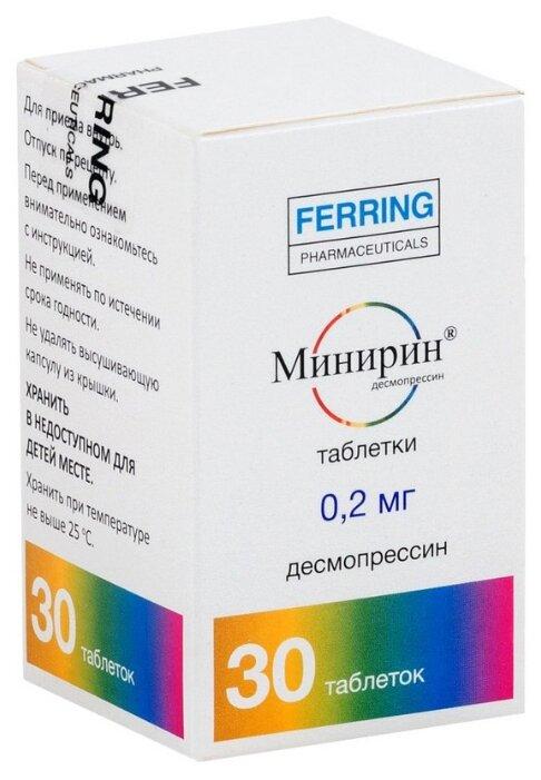 Минирин таб. 0,2мг №30