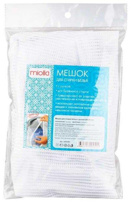 Мешок для стирки miolla 2503039U