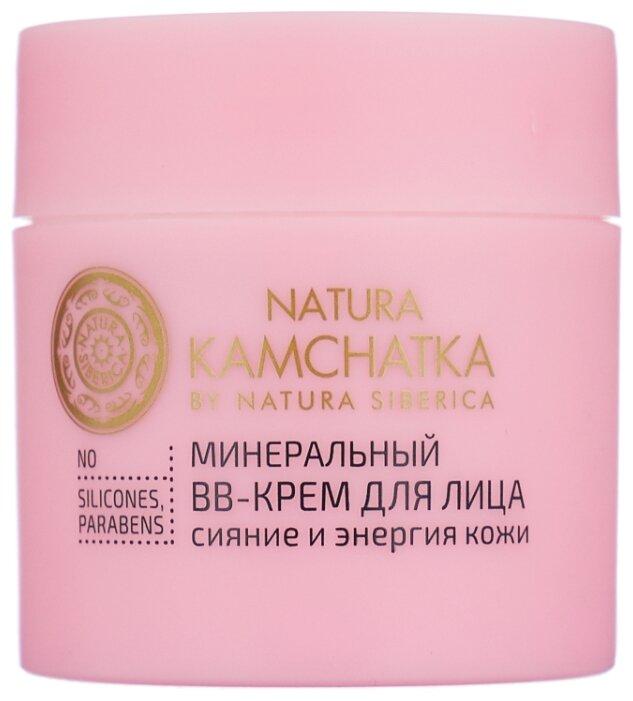Natura Siberica Минеральный ВВ крем для лица «Сияние и энергия кожи» 50 мл , 50 мл