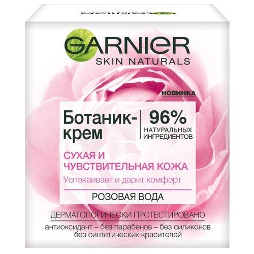 GARNIER Ботаник-крем для лица Розовая вода, 50 мл набор масок для лица garnier garnier ga002lwfwxw5