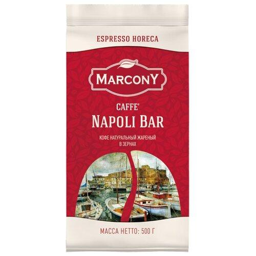 Кофе в зернах Marcony Napoli Bar, смесь арабики и робусты, 500 гКофе в зернах<br>