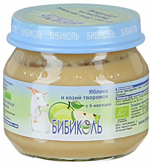 Пюре БИБИКОЛЬ яблоко и козий творожок (с 6 месяцев) 80 г, 1 шт.