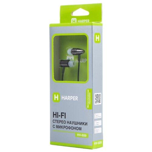 Купить Наушники HARPER HV-609 серый