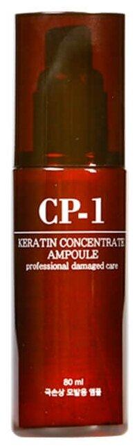 Esthetic House Концентрированная эссенция для волос на основе кератина CP-1 Keratin Concentrate Ampoule