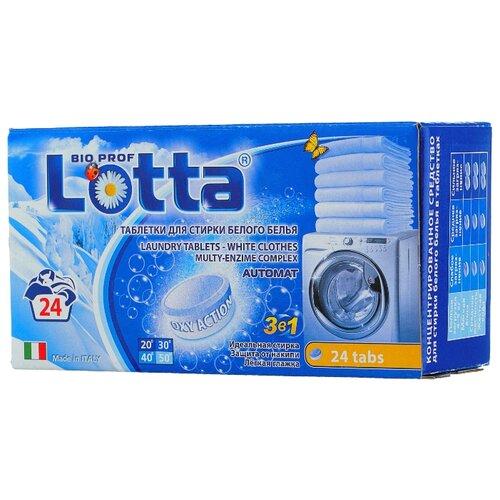Таблетки Lotta для стирки белого белья 24 шт. 0.77 кг картонная пачкаКапсулы, таблетки, пластины<br>