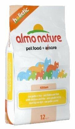 Корм для котят Almo Nature Holistic с курицей и с коричневым рисом