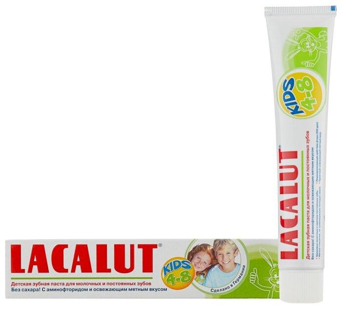 Зубная паста Lacalut Kids 4-8 лет, 50 мл