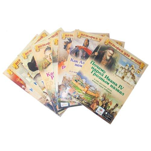 Владимиров В. История для детей (комплект из 8 книг) серия всемирная история комплект из 18 книг