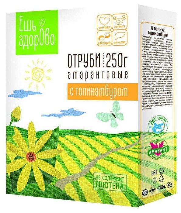 Отруби Ешь ЗдорОво амарантовые с топинамбуром без глютена, 250 г