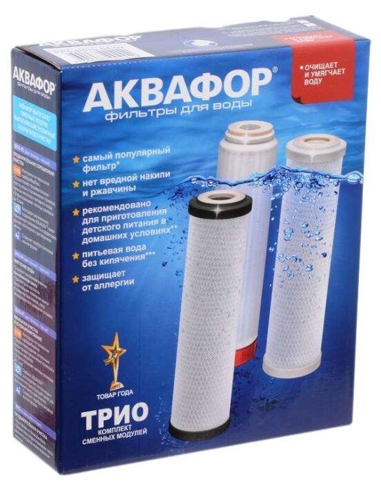Картридж для очистителей воды Аквафор К1-03