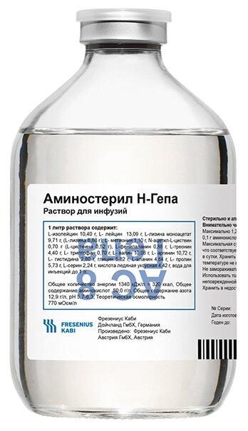 FRESENIUS KABI Аминостерил Н-Гепа р-р д/инф. 8% фл.