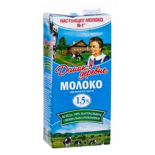 Молоко Домик в деревне ультрапастеризованное 1.5%, 0.95 л