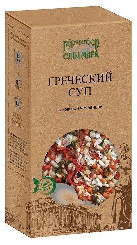 Гурмайор греческий суп с красной чечевицей 210 г