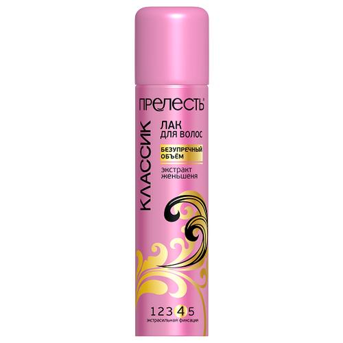 Прелесть Professional Лак для волос Классик с экстрактом женьшеня, экстрасильная фиксация, 200 мл прелесть professional лак для волос классик с экстрактом женьшеня экстрасильная фиксация 200 мл