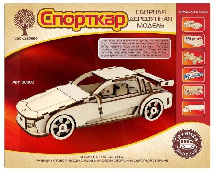 Купить Сборная модель Чудо-Дерево Спорткар (80082) по низкой цене с доставкой из Яндекс.Маркета
