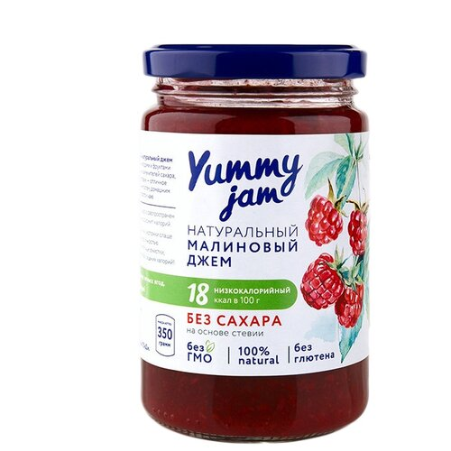 Джем Yummy jam натуральный малиновый без сахара, банка 350 гВаренье, повидло, протертые ягоды<br>