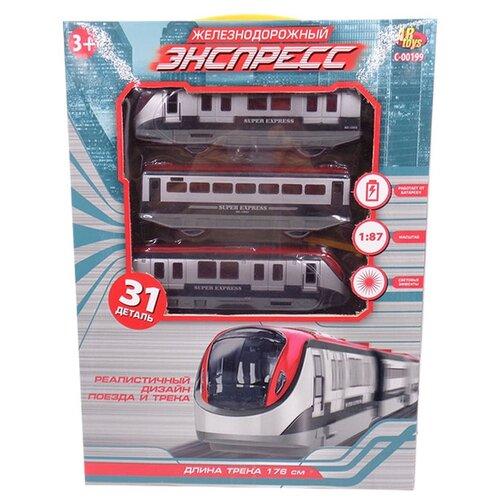 Купить ABtoys Стартовый набор Экспресс , C-00199 (WB-A7294), Наборы, локомотивы, вагоны