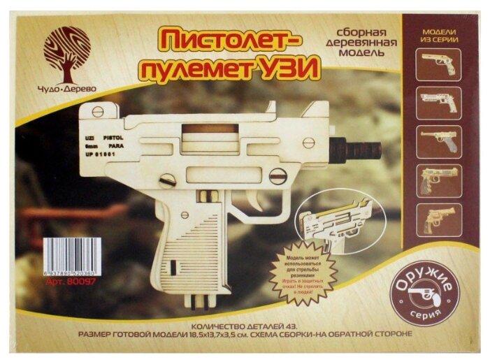 Сборная модель Чудо-Дерево Пистолет-пулемет УЗИ (80097),,
