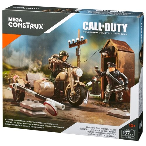 Конструктор Mega Construx Call of Duty FMG16 Охрана границы