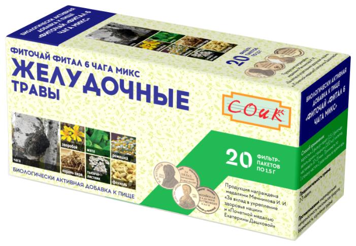 Соик чай Фитал 6 Чага Микс Желудочные травы ф/п 1.5 г №20