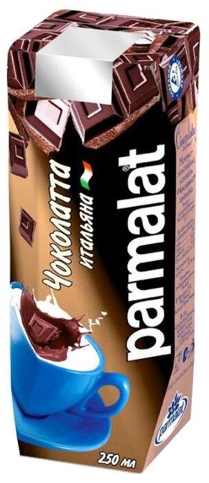Молочный коктейль Parmalat Чоколатта итальяна 1.9%, 250 мл