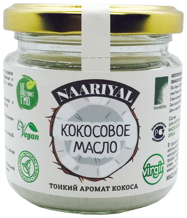 Naariyal Масло кокосовое нерафинированное Extra Virgin, стеклянная банка