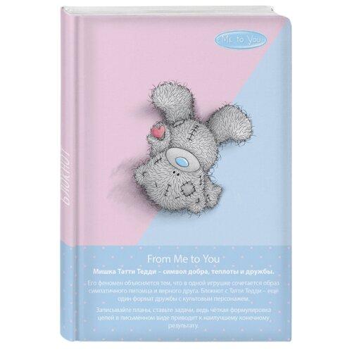 Блокнот ЭКСМО Me to you. Мишка с сердцем А5, 96 листовБлокноты<br>