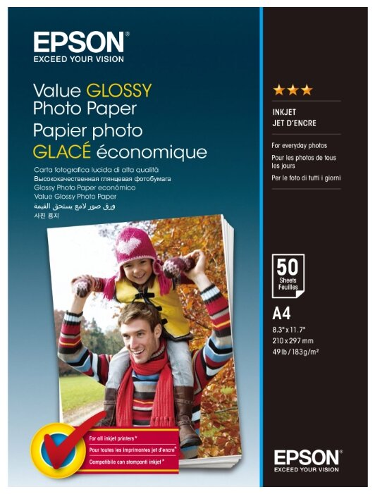 Бумага A4 50 шт. Epson Value Glossy Photo Paper
