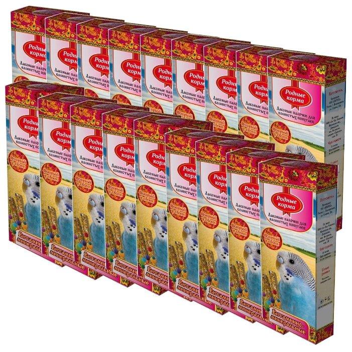 Лакомство для птиц Родные корма Палочки витаминно-минеральные