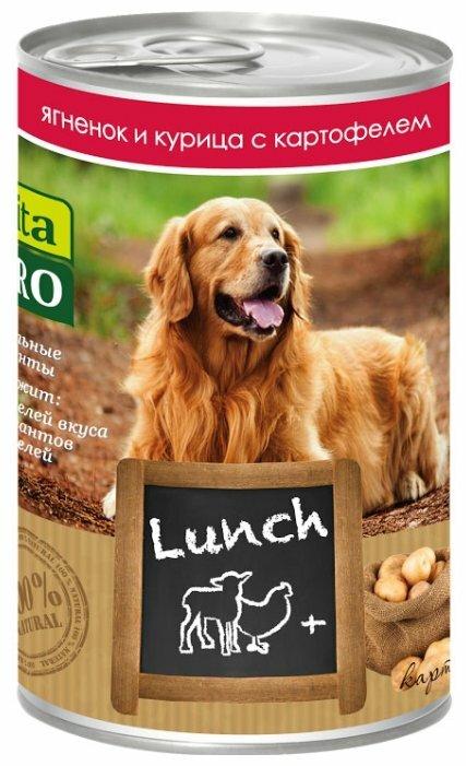 Корм для собак Vita PRO Мясные рецепты Lunch для собак, ягненок и курица с картофелем