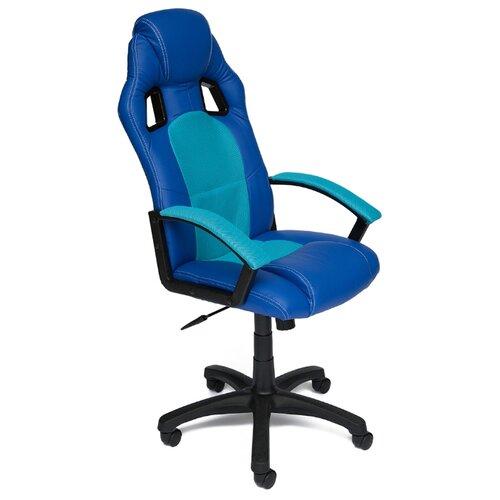 Компьютерное кресло TetChair Драйвер, обивка: текстиль/искусственная кожа, цвет: синий/бирюзовый кресло компьютерное tetchair оксфорд oxford доступные цвета обивки искусств корич кожа искусств корич перфор кожа