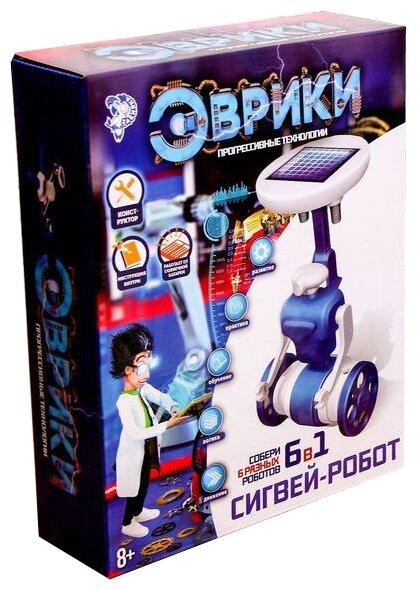 Конструктор ЭВРИКИ Эврики 1824304 Сегвей-робот 6 в 1 фото 1